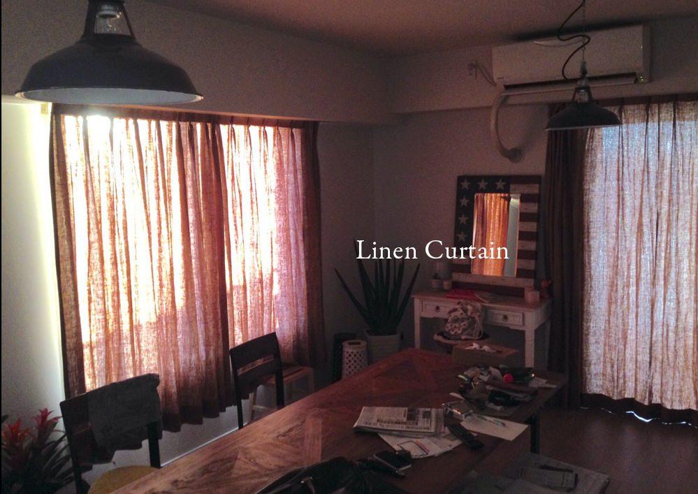 リネンオーダーカーテン施工例1